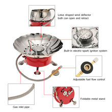 Retracted Outdoor Cooking Stove