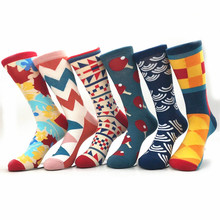 12PC=6 pairs New men and women happy socks hit color maple leaf cloud checkered table tennis pattern couple cotton