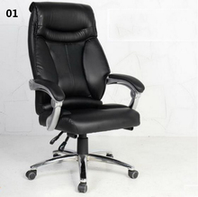 240306/Double reinforced cushion/Computer Chair Household Office Chair /150 degrees can be lying design/