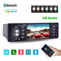 LTBFM 1 Din Radio Car Touch Screen MP5 Autoradio Multimedia Player Car Stereo Auto Audio Bluetooth RDS FM AUX USB Backup Camera