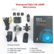 Portable SQ11 SQ8