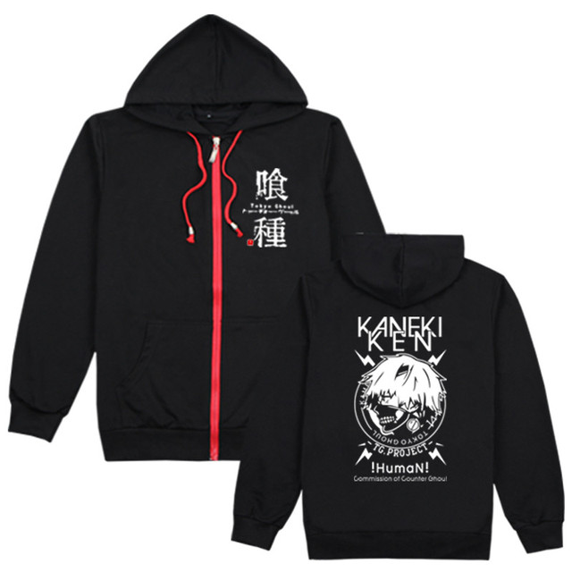 Tokyo Ghoul Kaneki Ken Jackets Hoodie