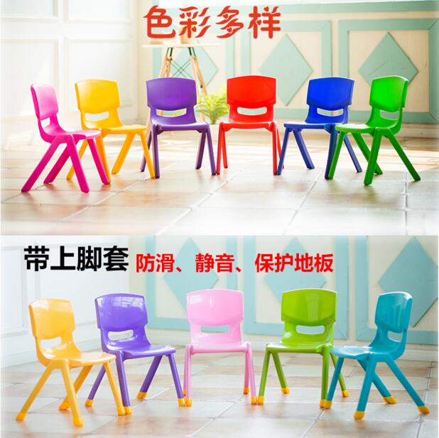 4 5pcsChildren's chair plastic chairs and chairs adult bench child backrest