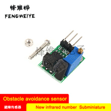 Panel new version of infrared digital obstacle avoidance sensor, ultra-small, 3-100cm adjustable, current 6ma