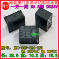 (10PCS) original relay HF33F-24V-ZS JZC-33F-024-ZS3 5 feet conversion 3A 250VAC
