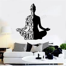 Art  Wall Sticker Healthy Lifestyle Decoration Vinyl Removeable Poster Sports Meditation Yoga Beauty LY221