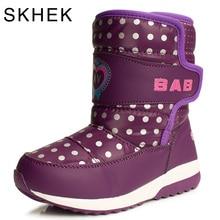 SKHEK China Top Brand Kids Boots Boys Girls High Quality Children Snow Wool Shoes
