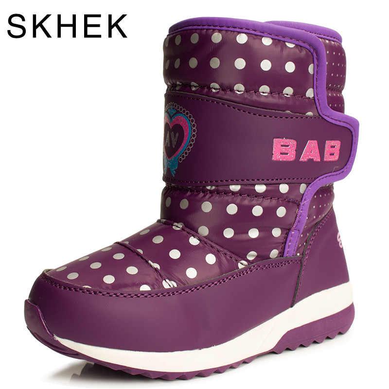SKHEK Китай лучший бренд дети ботинки мальчиков ботинки для девочек высокое  качество дети снегоступы мальчики Вязаный c187d1af841