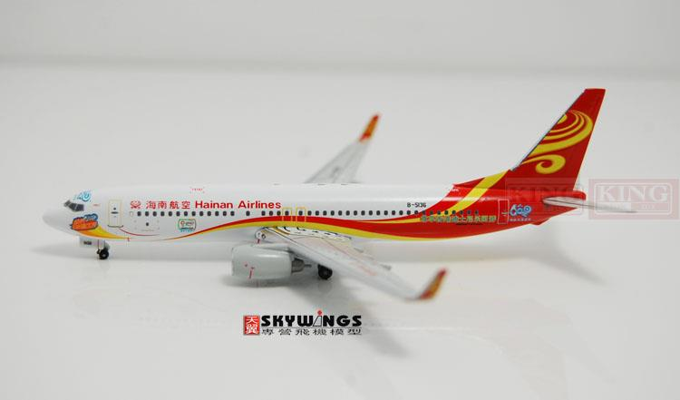 WT4738022 Witty Hainan Airlines QQ 1:400 star B737-800/w commercial jetliners plane model hobby special offer wings xx4361 jc singapore wins an aviation 9v mga 1 400 b737 800 w commercial jetliners plane model hobby