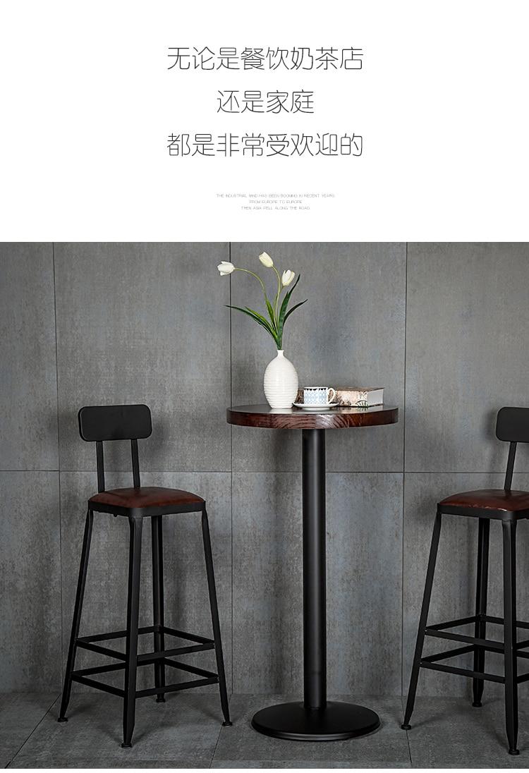 chaise chaise haute Tables haute accueil Bar minimaliste forgé de et chaise tabouret Tabouret de en de tabourets fer Bar chaises moderne Bar hauts LMqUVpGSz