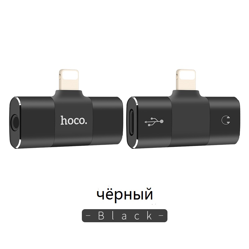 Hot Sale HOCO LS1 Digital Audio Converter For Lightning 3.5mm Earphone Adapter+2.4A Fast Charging iphone Adapter Listen to Music