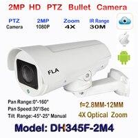 2MP Waterproof Onvif P2P Digital 4X Zoom 2 8 12MM Lens Outdoor 1080P Bullet IR 30M