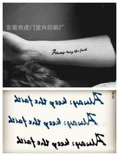 Body Art Sex Products Waterproof Temporary Tattoos For Men Women Simple 3d Letter Design Flash Tattoo Sticker HC1065