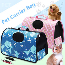 Portable Oxford Pet Bags Dog Carrier Foldable Outdoor Travel for Small Puppy Cats Backpack Bag Supplies