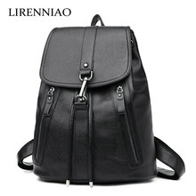 Lirenniao женщины рюкзак высокое качество кожа Mochila Escolar школьные сумки для подростков девочек топ-ручка Рюкзаки Мода