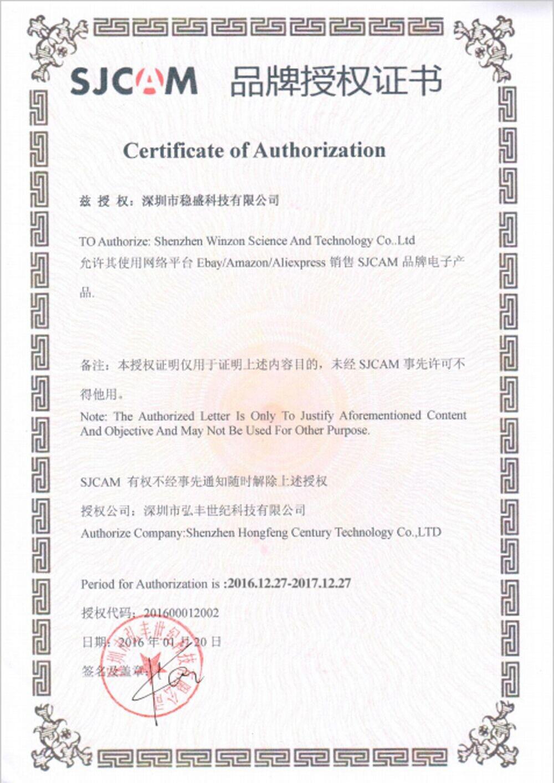 Certificate2017