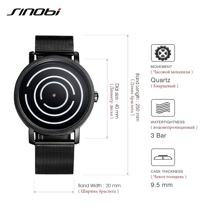 SINOBI Top Brand Luxury Watch Män Stainless Steel Mesh Strap Maze - Herrklockor - Foto 6