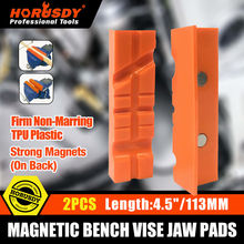 цена на 2PC 4.5Magnetic Bench Vice Jaw Pad Multi-groove Vise Holder Grips Heavy For Milling Cutter For Drilling Machine Accessories