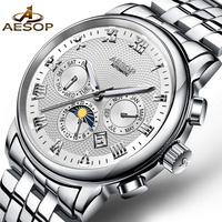 AESOP Business Men Watch Men Automatic Mechanical Famous Brand Wristwatch Steel Strap Male Clock Relogio Masculino