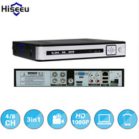 Hiseeu AHD HD 4ch 1080P 3 In 1 DVR Video Recorder For Analog Camera AHD Camera