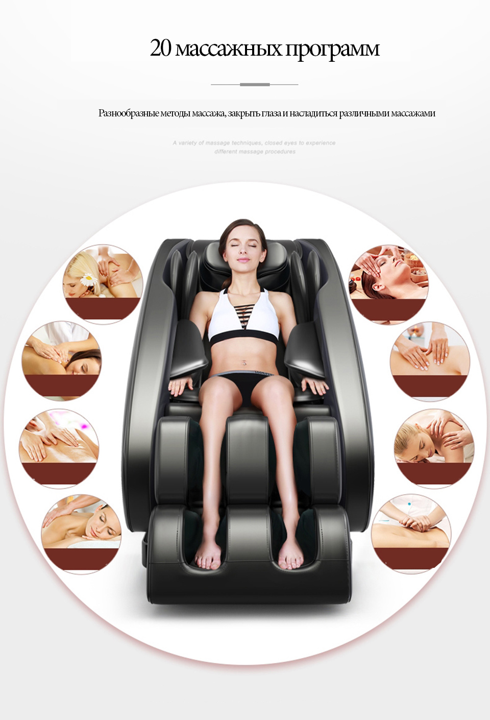 massage chair (6)