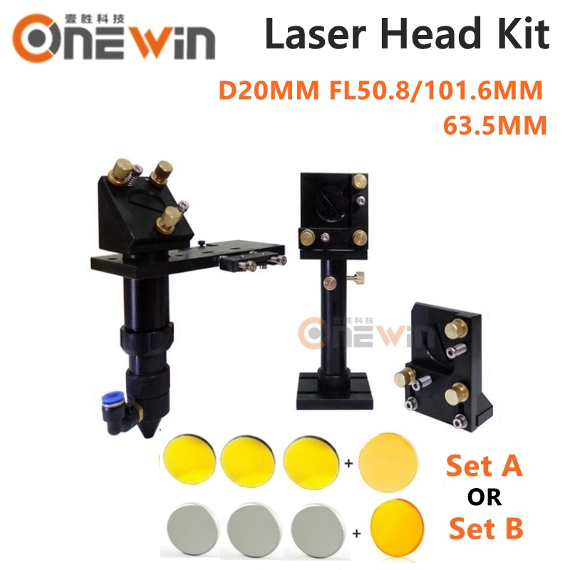 CO2 laser head set laser cutting head reflective Si mirror 25mm focus lens 20mm for co2