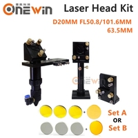 CO2 laser head set laser cutting head+reflective Si mirror 25mm+focus lens 20mm for co2 laser mount parts