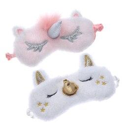 1 قطعة جميلة يونيكورن النوم غطاء العين الكرتون الغمامة عيون قناع الظل غطاء ل فتاة كيد السفر SleepHealth أدوات العناية