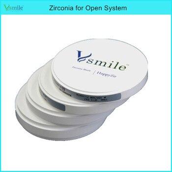 Vsmile dental Zirconia Blocks for full crown , ST super translucency Zirconia for 98mm open system,zirkonzahn and Amann system a1 a2 st multilayer super translucency cadcam 95mm for zirkonzahn systemdentalzirconiablocksfor dental lab