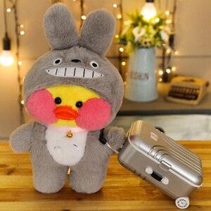 Image 1 - Pato de felpa LaLafanfan café de 30cm para niña, muñeco de peluche de dibujos animados Kawaii, muñecas de animales suaves, regalo de cumpleaños para niña, 1 ud.