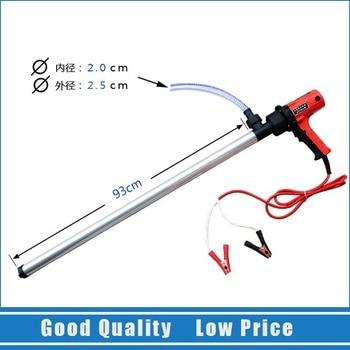 D69 100L/min 12V/24V Electric Hand Barrel Pump 380W Six-speed Vertical Oil Pump