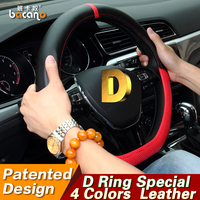 4 Colors D Steering Wheel Cover Leather D Ring For Golf 7 GTi MK7 Lamando Sonata