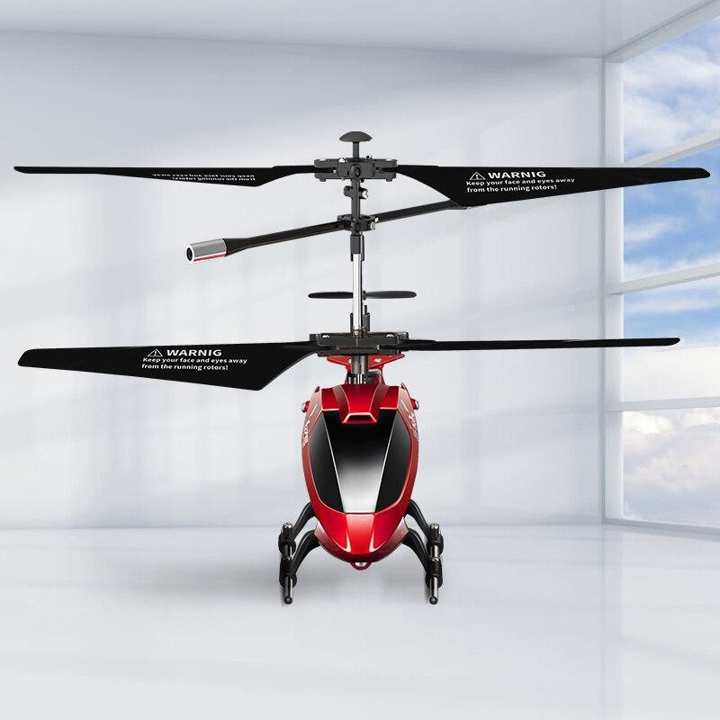 Drone โลหะใหม่ จัดส่งฟรี SYMA