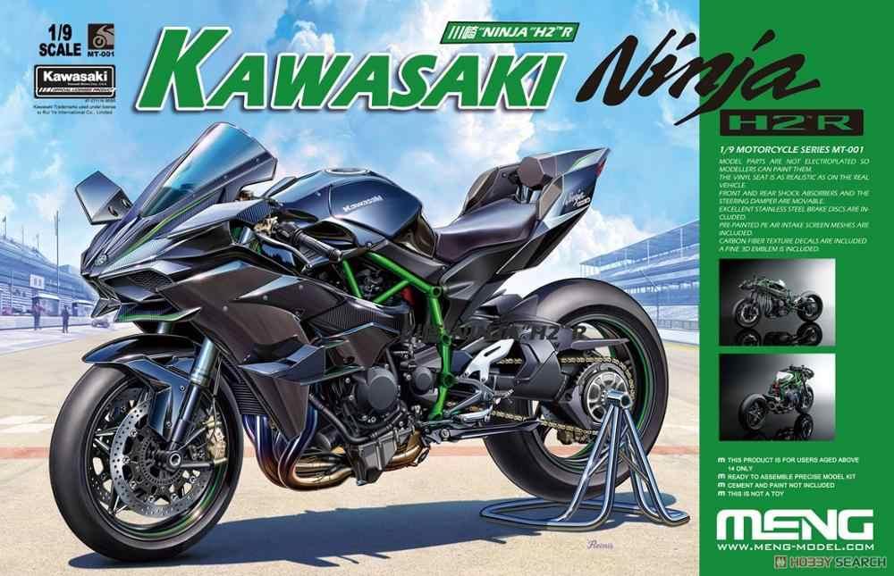 Kawasaki H2R For Sale >> Meng Mt001 1 9 Scale Kawasaki Ninja H2r Plastic Model Building Kit