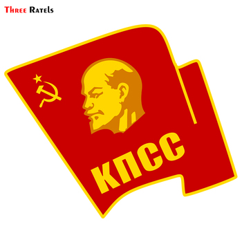 Three Ratels TRL153# 18x15cm colorful car stickers CPSU Lenin USSR funny car stickers and decals rookie yearbook three stickers