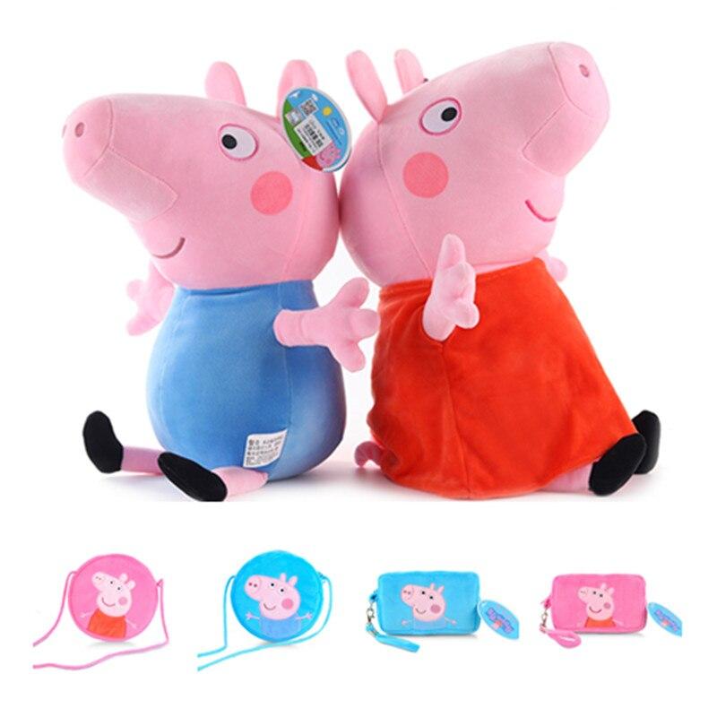 Peppa Pig George Pig 19cm Plush Doll Plush Wallet School Bag Peppa Pig Kawaii Boy Girl Child Birthday Gift Christmas Gift