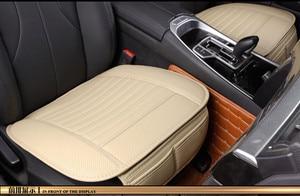 Image 5 - Бесплатная доставка, чехлы для автомобильных сидений из бамбукового угля и кожи, всесезонные подушки для сидений, чехлы для автомобильных сидений, подушки сидений
