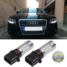 2PCS Auto P13W PSX26W LED Bulbs Daytime Running Lights Driving Light For Audi A4 B8 S4 Q5 2009-2012 Car Fog Lamp White(China)