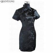Siyah geleneksel çin elbisesi Mujer Vestido kadın saten Qipao Mini Cheongsam çiçek boyutu S M L XL XXL XXXL 4XL 5XL 6XL J4039