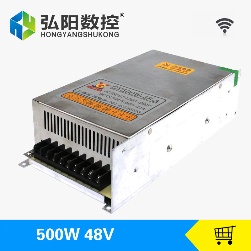 Switching Power Supply 500W48V driver switch CNC ROUTER PARTS Fornitore della fabbrica