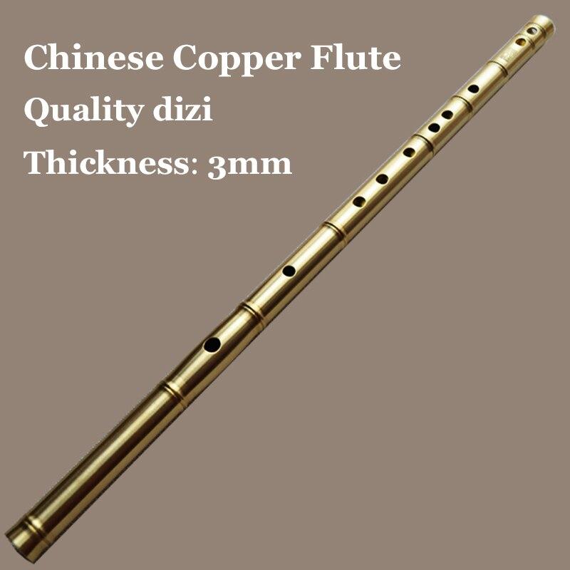 Flûte chinoise métal transversal Dizi cuivre Flauta professionnel Instruments à vent Musical C/D/E/F/G clé poche auto-défense arme