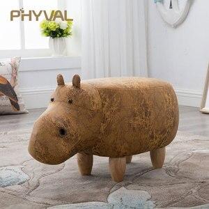 Image 4 - 2018 apressado nenhum novo puff poire taburetes cadeira de madeira fezes sapatos hipopótamo designer mobiliário sofá de armazenamento contendo moderno