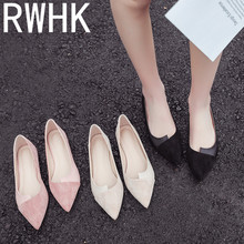 RWHK 2019 summer new shallow mouth wild color matching flat pointed shoes simple female B275