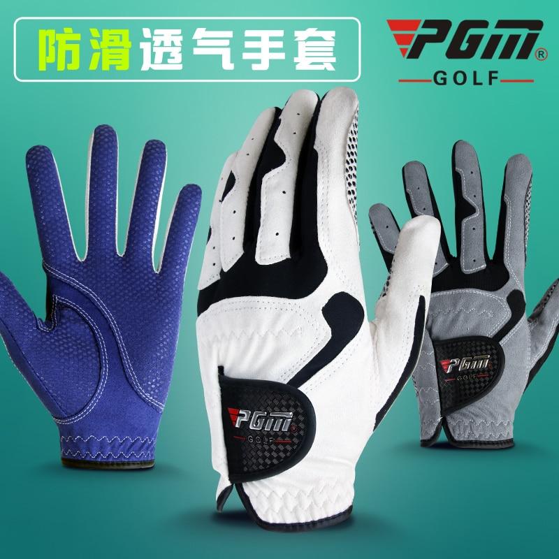 Golf Gloves Male Slip-resistant Granules Microfiber Cloth Gloves Wholesale