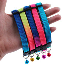 Rainbow Color Adjustable Dog Collars With Bell