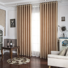 Curtains for Living Dining Room Bedroom Curtain Cloth Emulation Silk Jacquard Pure Shading Curtains Finished Custom Clearance E