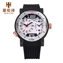 HOLUNS SL004 Watch Geneva Brand Dual Time Zone Men's Sports Watches Rubber Strap Multifunction Sherlock Holmes relogio masculino