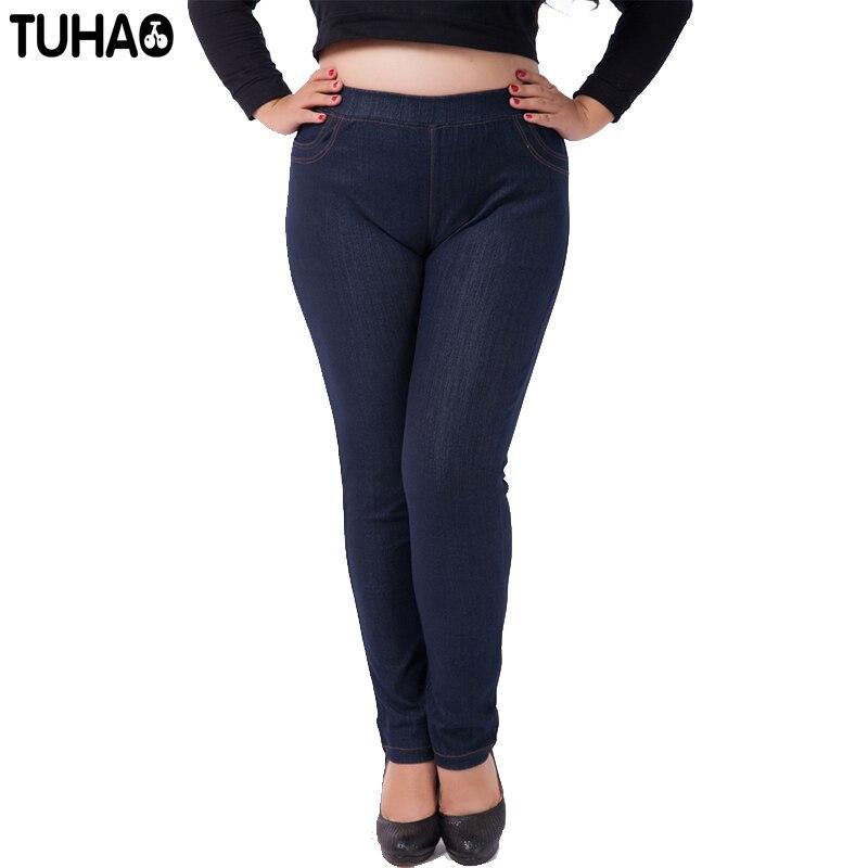 2019 spring summer office lady Jeans trousers for women Denim Pants Large Size 3XL 7XL pants High Waist Femme Jeans YH04