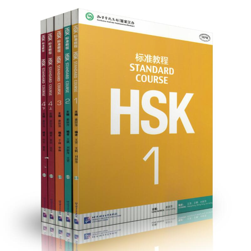 10pcs/set Learning Chinese HSK students textbook :Standard Course HSK with 1 CD (mp3)--Volume 1-4 learning chinese hsk students textbook standard course hsk with 1 cd mp3 volume 1