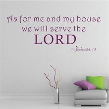 Amazon hot my house will serve the lord Vinyl Wall Art Quote stickers inspiring wall decals free shipping